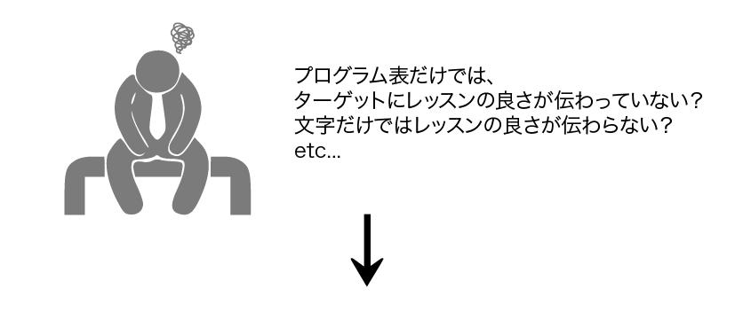スクリーンショット(2015-01-13 11.52.25)